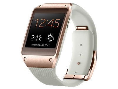 Samsung Sm V700 Galaxy Gear Rose Gold Tsc Onlineshop